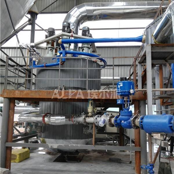 朔州某再生工业有限公司  采购粉煤灰超微粉碎机